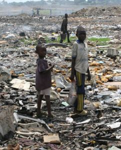 Copiii Ghanei